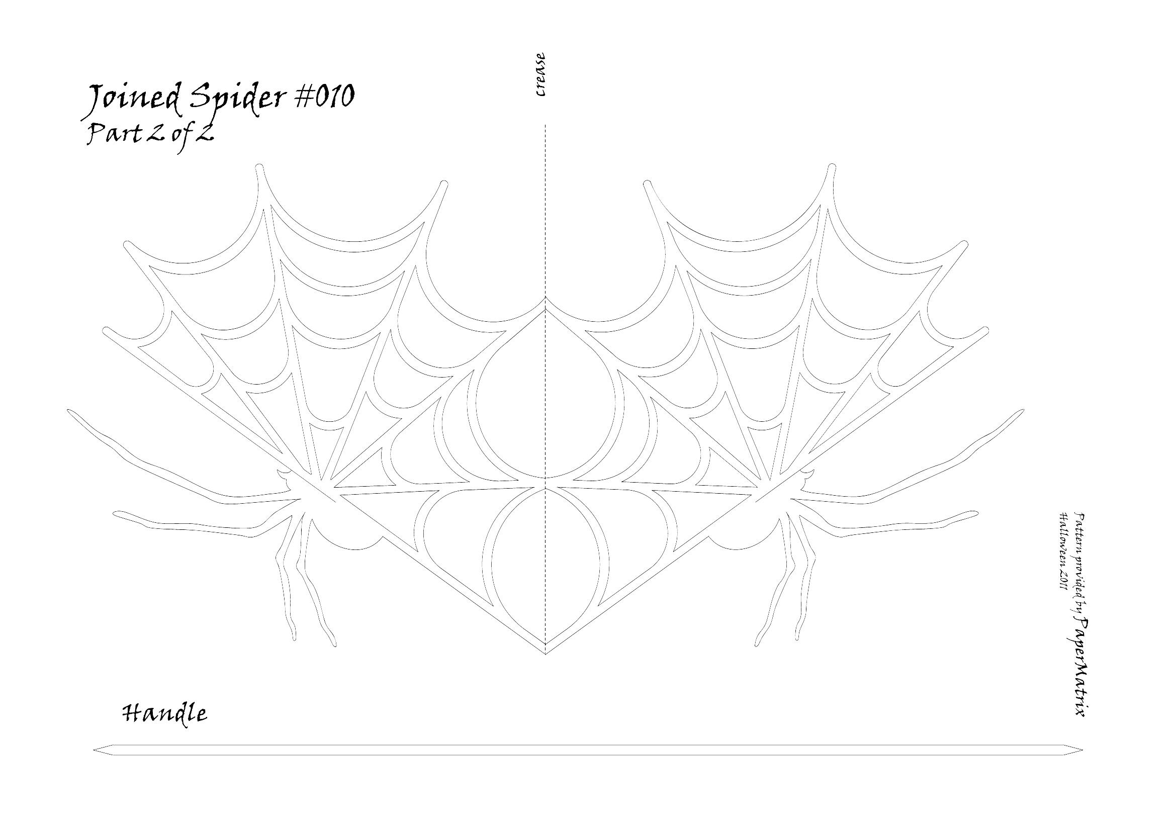 すべての折り紙 折り紙 トイレットペーパー : Spider Web Cut Out Pattern