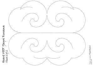 heart 053 pattern 2